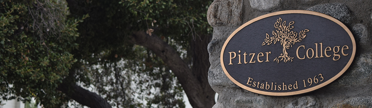 Donate to Pitzer College