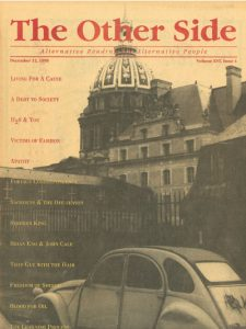 ~ToS_1990.12.12_cover