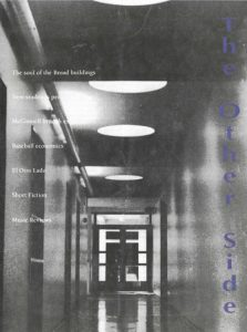~ToS_1994.10.04_cover