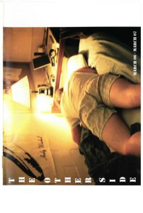 ~ToS_2006.03_cover